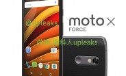 moto_x_force_will_be_the_official_name_of_the_leaked_bounce