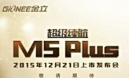 gionee_marathon_m5_plus_launching_next_month