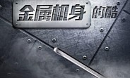 huawei_enjoy_5s_to_be_unveiled_on_december_3