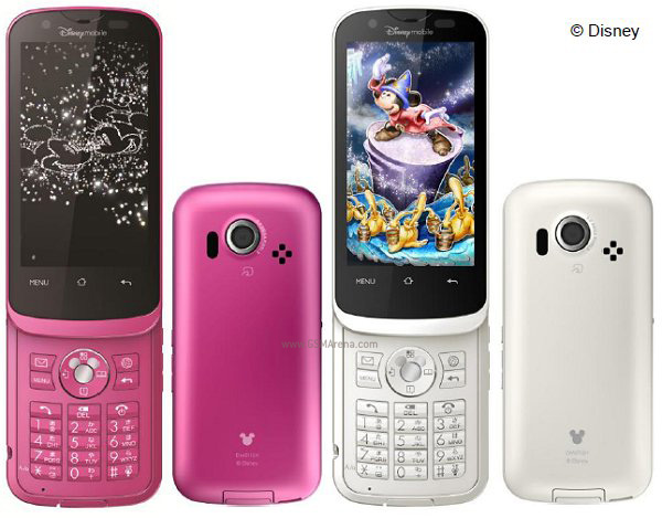 gsmarena 002 Disney announces two new Android smartphones. Wait, what?