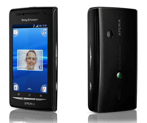 Slike vaših mobitela (obavezno sami morate uslikati mob) Gsmarena_001