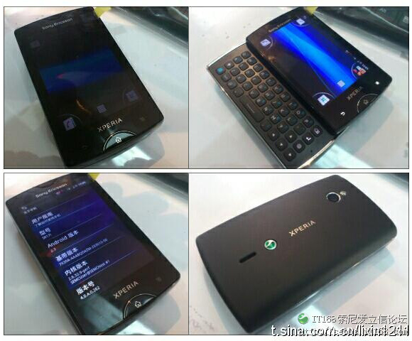 Sony Ericsson XPERIA X10 mini pro successor, aka Duo, Mango