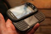 LG dual-screen smartphone