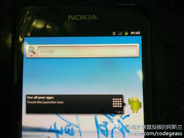 Nokia Android Prototype, Android 2.3 Gingerbread