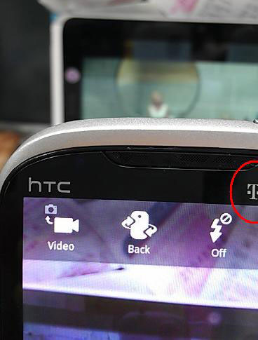 HTC Ruby, Mystery Phone, Android T-Mobile