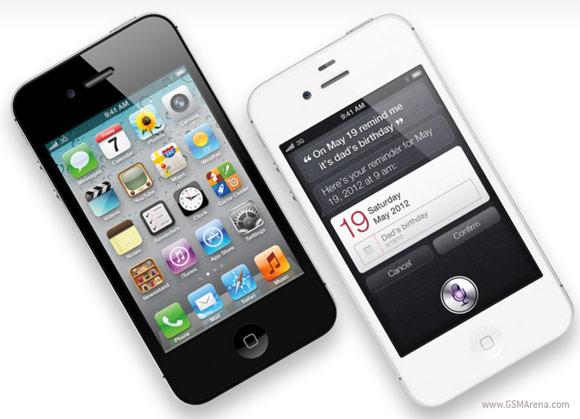 Harga spesifikasi fitur hp Apple iPhone 4S, kelebihan kelemahan Apple iPhone 4S, keunggulan dan kekurangan handphone Apple iPhone 4S, gambar foto desain dan warna Apple iPhone 4S, hp layar sentuh terbaik di dunia