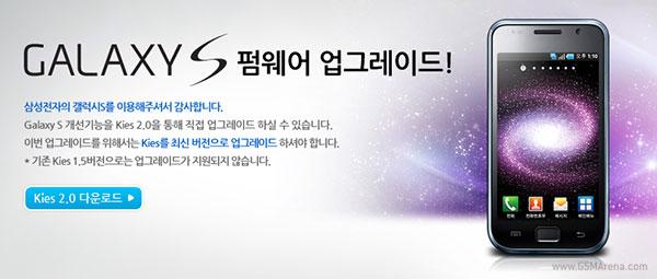 ������� ������� ���� Samsung Galaxy S ���� �� ����� ���� ��� ���� �� �����