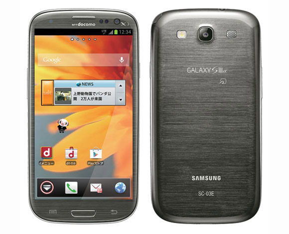 galaxy s3 gets upgraded for Japan
