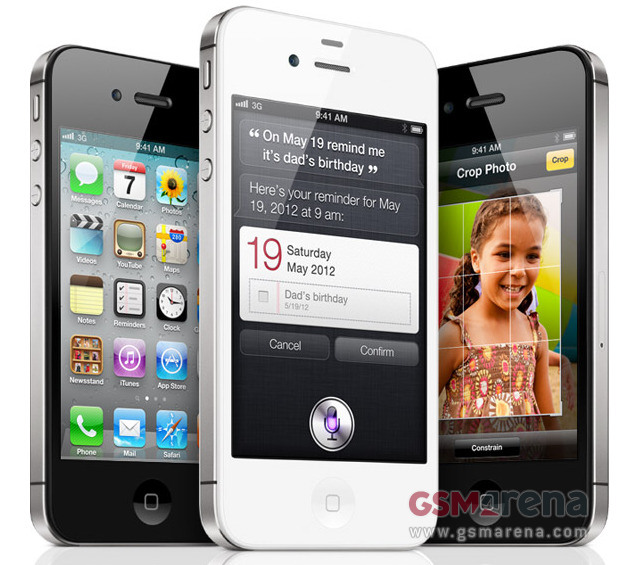 buy iPhone 4S amazon, iPhone 4S main advantages, key features, best and cheap mobile phone price