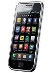 Купить Samsung Galaxy S White можно позвонив по номеру телефона (044...