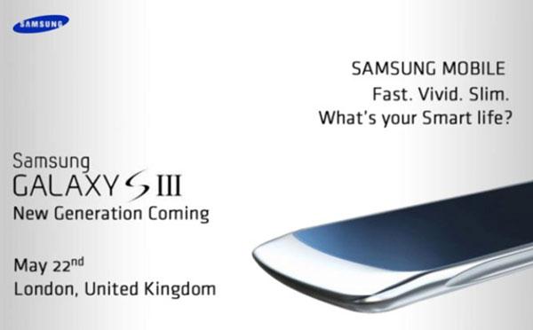 أخيرا صورة للGalaxy S III و موعد اصداره !